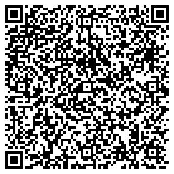QR-код с контактной информацией организации Медиа-стар, ТОО