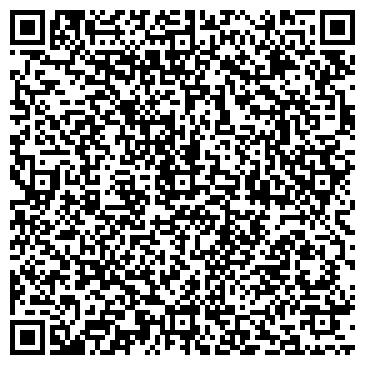 QR-код с контактной информацией организации Амига, ТОО