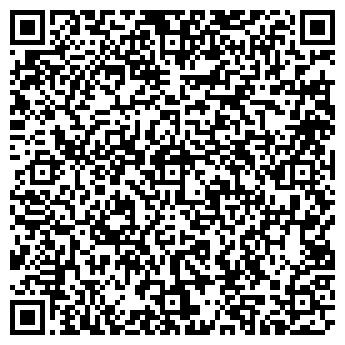 QR-код с контактной информацией организации Сигмадэнс, ООО
