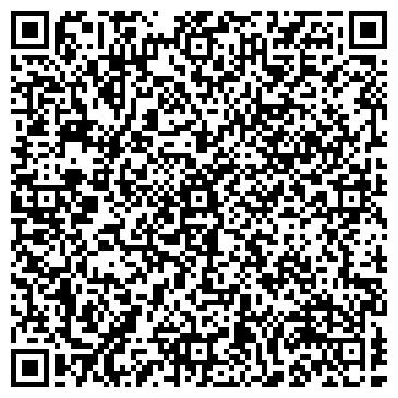 QR-код с контактной информацией организации Рекламная студия Dimax, ЧП