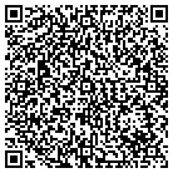 QR-код с контактной информацией организации Сакенбаева, ИП