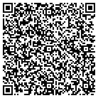 QR-код с контактной информацией организации Бизнес плюс, ТОО