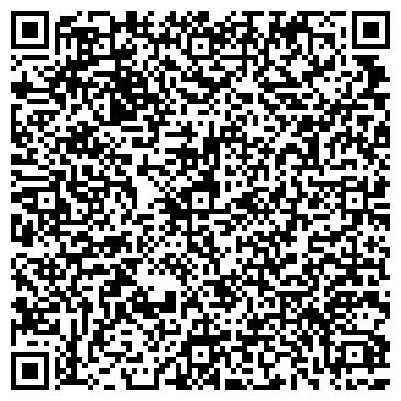 QR-код с контактной информацией организации Телевизионная студия 42, ООО