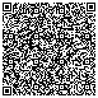 QR-код с контактной информацией организации Twiga central asia(Твига централ азия),ТОО