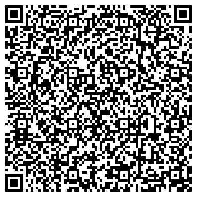 QR-код с контактной информацией организации Mega Media Ogilvy (Мега Медиа Огильви), ТОО