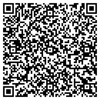 QR-код с контактной информацией организации РА Клён