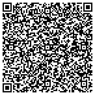 QR-код с контактной информацией организации Рекламный Простир, ЧП