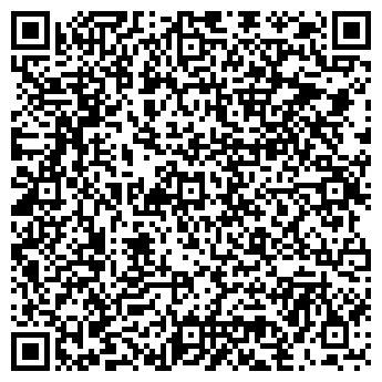 QR-код с контактной информацией организации Арагон, ООО