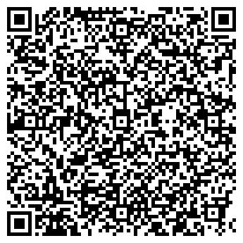 QR-код с контактной информацией организации Сильвер Лайн, ЧП