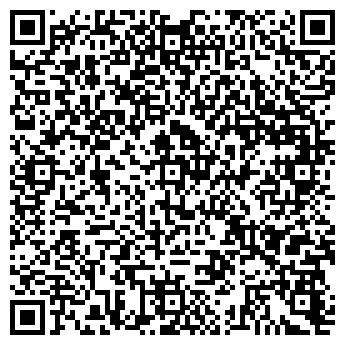 QR-код с контактной информацией организации Мегаборд Украина, ООО