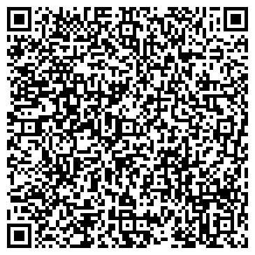 QR-код с контактной информацией организации Вега РА, ЧП