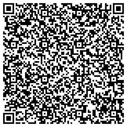 QR-код с контактной информацией организации Рекламная мастерская Exclusive, ЧП