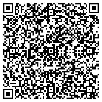 QR-код с контактной информацией организации АрТ Глэнс,ЧП
