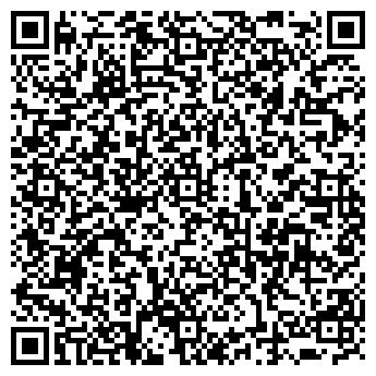 QR-код с контактной информацией организации Рекламная точка, ЧП