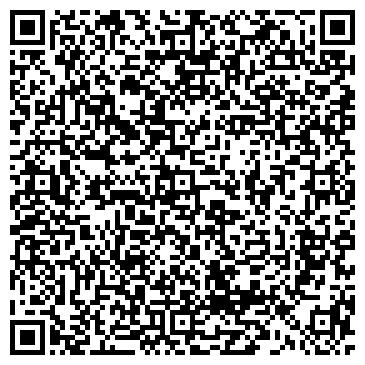 QR-код с контактной информацией организации Трансмедиагрупп, ООО