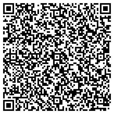 QR-код с контактной информацией организации Бренберг Вип Сервис, ООО