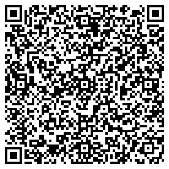 QR-код с контактной информацией организации Р9, ЧП