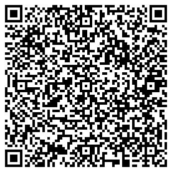 QR-код с контактной информацией организации ТВОЙ ПАРИКМАХЕР