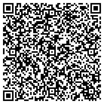 QR-код с контактной информацией организации Штрих,ЧП
