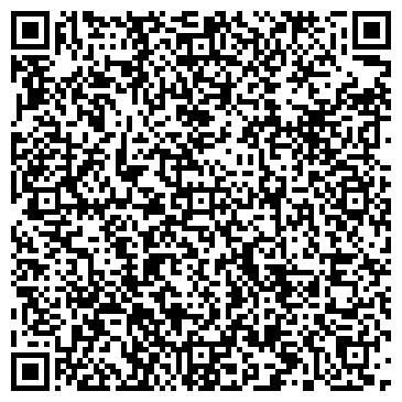 QR-код с контактной информацией организации 7колор РГ(7color), ООО