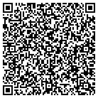 QR-код с контактной информацией организации Атланта, ЧП
