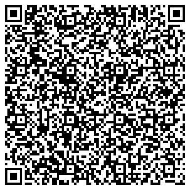 QR-код с контактной информацией организации ТV Маршрут, ЧП