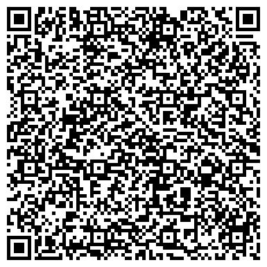 QR-код с контактной информацией организации Реформ-А, Рекламное агентство