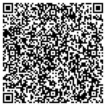 QR-код с контактной информацией организации Лифтмедиа, ООО