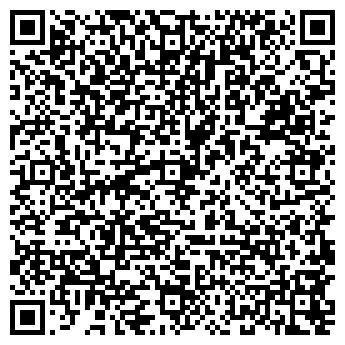 QR-код с контактной информацией организации УкрТрансМедиа, ООО