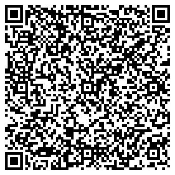 QR-код с контактной информацией организации Атон РА,ООО