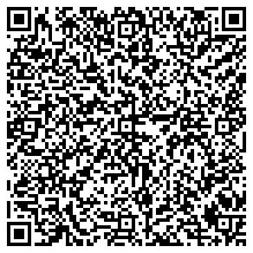 QR-код с контактной информацией организации Литвинов М.Н., ФОП