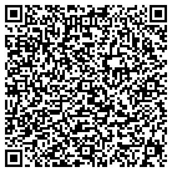 QR-код с контактной информацией организации Мега Имидж, ЧП
