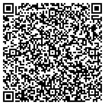 QR-код с контактной информацией организации Про-Позиция РА, ООО