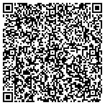 QR-код с контактной информацией организации Рекламные услуги, ООО