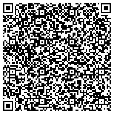 QR-код с контактной информацией организации Украинский рекламный дом, ООО