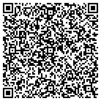 QR-код с контактной информацией организации Транс - Групп, ООО