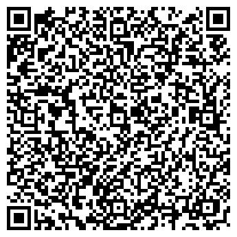 QR-код с контактной информацией организации Метро-лайт РА, ООО