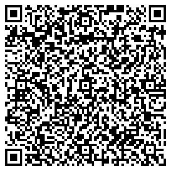 QR-код с контактной информацией организации Фортуна Медиа, ООО