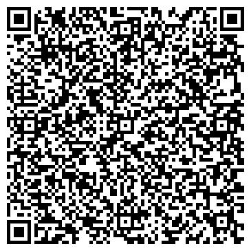 QR-код с контактной информацией организации Радио Аксай, ТОО