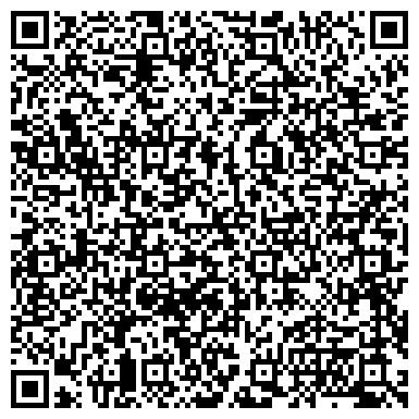 QR-код с контактной информацией организации ExpressTV (Експресс ТВ),ТОО