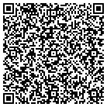 QR-код с контактной информацией организации Алматы неон, ТОО