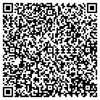 QR-код с контактной информацией организации Port taxi, ТОО