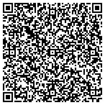 QR-код с контактной информацией организации Рекламная группа Profi DM (Профи ДМ), ТОО