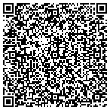QR-код с контактной информацией организации Масс Эффект (Mass Effect), ООО