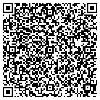 QR-код с контактной информацией организации Advision (Адвижен), ТОО