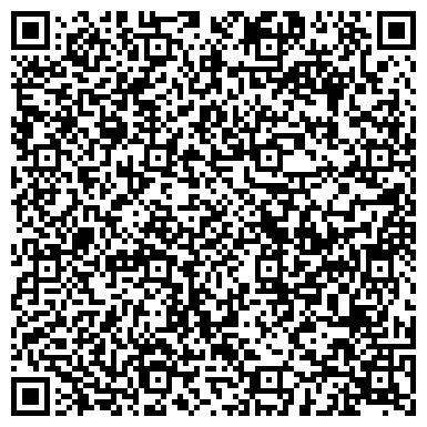 QR-код с контактной информацией организации Максимус-2005 (Maximus-2005), ТОО