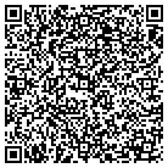 QR-код с контактной информацией организации Керуен Медиа, ТОО