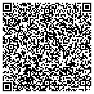 QR-код с контактной информацией организации ACS Company (АСэС Компани), ТОО