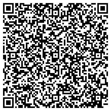 QR-код с контактной информацией организации Транс-Реклама, ф-л Астана