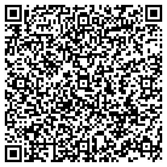QR-код с контактной информацией организации Эксперты Декар, ТОО